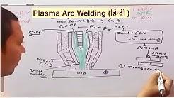 Plasma Arc Welding (हिन्दी )
