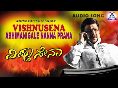 "Vishnusena - ""Abhimanigale Nanna"" Audio Song I  Vishnuvardan, Ramesh, Gurlin Chopra I Akash Audio"