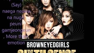 Mp3 Brown Eyed Girls Sixth Sense With lyrics