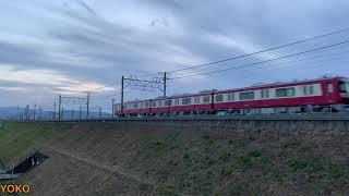 JR貨物 東海道本線 9866レ EF65-2088号機 京急新1000形 甲種輸送 2019.05.30