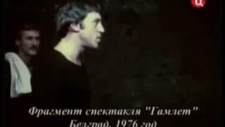 Диалог Гертруды (Алла Демидова) и Гамлета (Владимир Высоцкий)