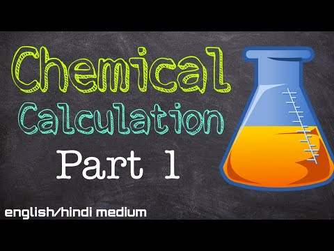 Madhyamik Physical Science Chapter 3   Chemical Calculation Class 10  😇😇