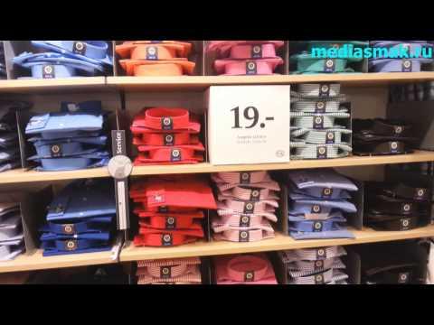 Цены на одежду в Германии. Mediasmak.ru