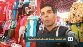فيديو| الباعة الجائلون.. بين تهديدات الطرد وركود السوق بالإسماعيلية