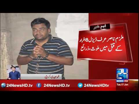 MQM London target killer arrested by police operation in Tipu Sultan area Karachi