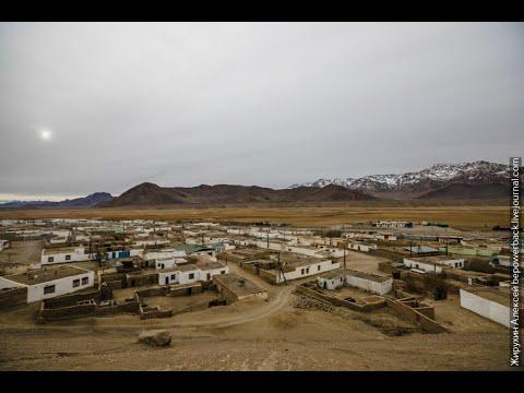 МУРГАБ. Бадахшанский район Памирского тракта. День шестой.