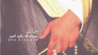 الف مبروك الخطوبة والله يتمم لك على خير