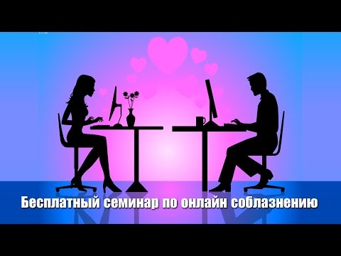 сайт знакомств поцелуй