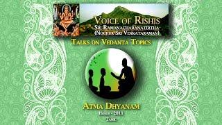 Atma Dhyanam (Tamil)
