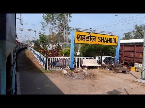 SHAHDOL DEPARTURE | SRC WAP4 SHALIMAR BHUJ EXPRESS