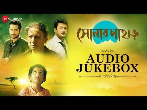 Sonar Pahar - Full Movie Audio Jukebox | Tanuja Mukerjee, Jisshu U Sengupta & Arunima Ghosh