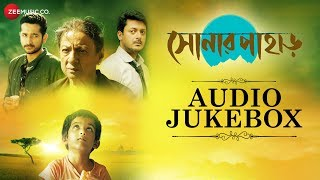 Sonar Pahar - Full Movie Audio Jukebox | Tanuja Mukerjee, Jisshu U Sengupta & Arunima Ghosh