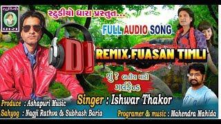 DJ RIMIX TIMLI // ISHWAR THAKOR // MAHENDRA MAHIDA // STUDIO DHARA // SHU? BANIS MARI...//