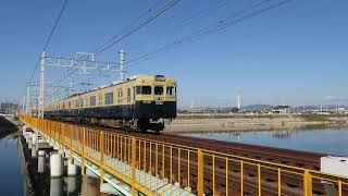 2019.11.23  山陽電鉄 ツートンカラー電車