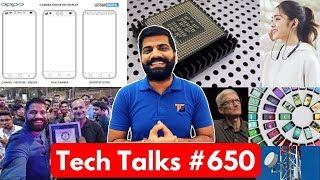 Tech Talks #650 - OnePlus Guinness World Record,#HappyDiwali Emoji, OnePlus 6T Thunder Purple, S10