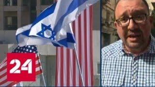 Смотреть видео В Иерусалим на открытие посольства Гватемалы прибыл президент Джимми Моралес - Россия 24 онлайн