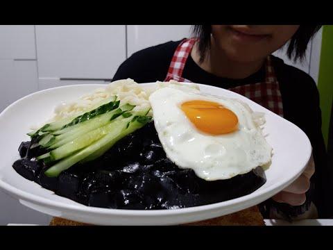 Jajangmyeon | Jjajangmyeon | 자장면;짜장면 | 韓式炸醬麵 : ASMR / Mukbang ( Cooking & Eating Sounds )