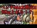 ベンチMAX測定【筋トレ】 の動画、YouTube動画。