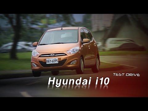 Hyundai i10 試駕