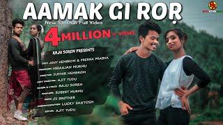 Aamak gi ror//Santhali Full Video//Jony & Prerna Prabha//Raju Soren
