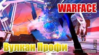 Warface Вулкан Профи тактика прохождения за снайпера