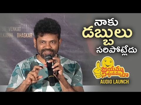 Sukumar Emotional Speech @ Jayammu Nischayammu Raa Audio Launch | TFPC