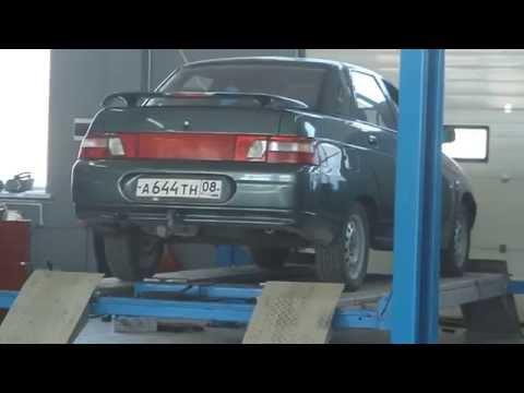 Элиста-Сервис-Центр продажа и ремонт авто