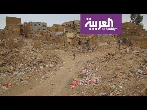 اليمن بعد 4 أعوام من الانقلاب  - نشر قبل 5 ساعة