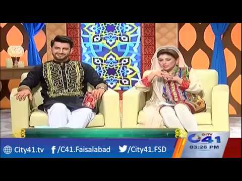 Ramzan Transmission | Ramzan Meherban | Part 1 | 12 June  2017 | City 41