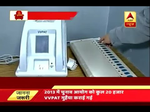 Kaun Banega Mukhyamantri: EC announces Himachal Pradesh election schedule, VVPAT will be i