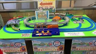 西武鉄道ブラレール@飯能駅