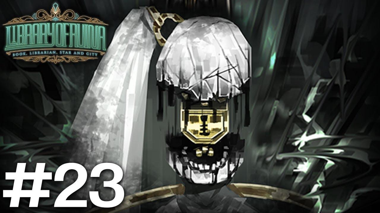 【왈도쿤】 라이브러리 오브 루이나 #23