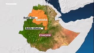 Troubles en Ethiopie