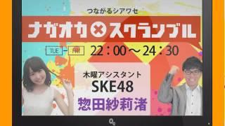 ske48 zero position, ske48 片思いfinally, ske48 12月カンガルー, ske48 エビフライデーナイト, ske48 escape, ske48 エビショー, ske48 賛成カワイイ, ske48 1+1は2じゃ ...