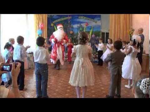 игра с Дедом Морозом