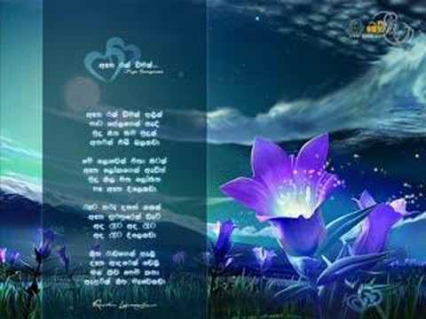 Priya Suriyasena/ Sooriyasena – Etha Ran Viman Original Song