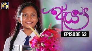Aeya Episode 63 || ''ඇය ''  ||  17th January 2020 Thumbnail