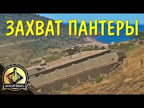 : Все новости Украины, последние новости дня в