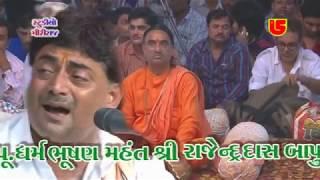 Parsotampari Goswami Shailesh Maharaj 2015 Dayro | Naklank Dham Toraniya Live 1