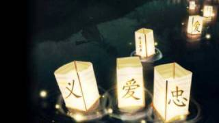 Higurashi no Naku Koro ni Kai Original Soundtrack - you