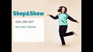 Костюм «Луиза». Shop & Show (Мода)
