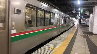 701系 東北本線 福島行き 仙台発車