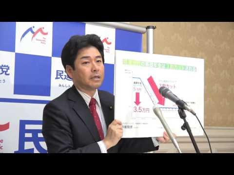 61117 山井国対委員長会見 2016年11月17日