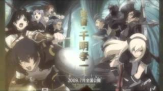 The Tower of Druaga   OPENING FULL  Muramasa   Swinging