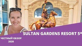 Что изменилось в отеле Sultan Gardens в сезоне 2020 Плюсы минусы отеля в новом обзоре ШармЭльШейх