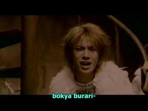 [Karaoke] Lucifer - JUNK CITY