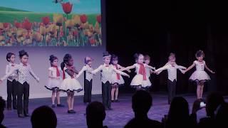 The Greene School -  Dance Concert 2018