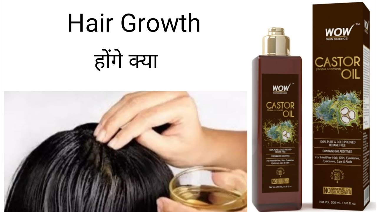 Wow Castor Oil Review Bast Castor Oil Benefits Hair Growth Faster Youtube