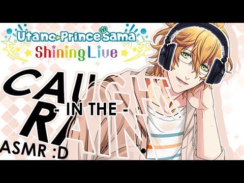 RELAXING ASMR EXPERIENCE - UtaPri Shining Live Caught in the Rain 2nd Half