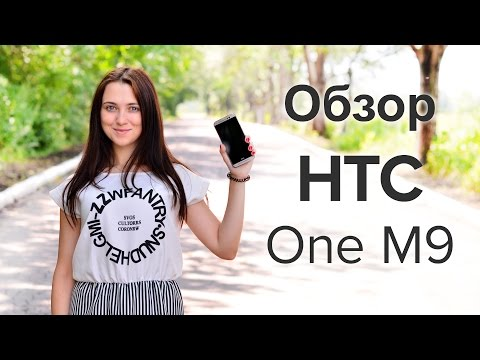 купить онлайн htc 820
